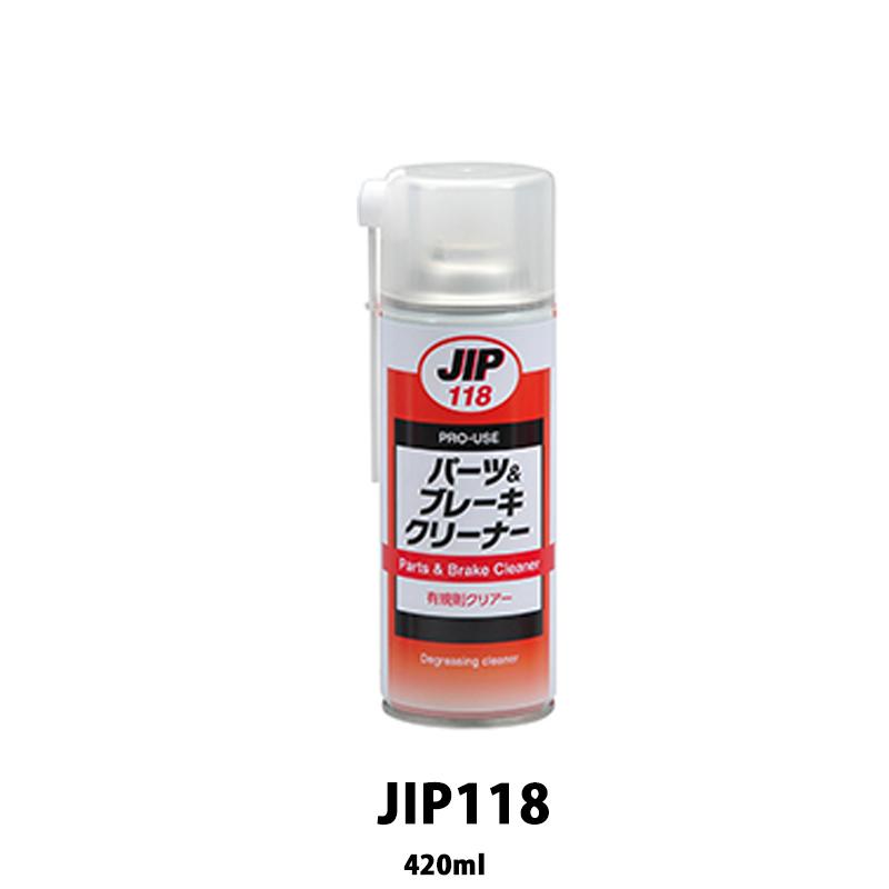 [個別送料] イチネンケミカルズ JIP118 パーツ&ブレーキクリーナー 420ml 1ケース(24個入)[取寄]