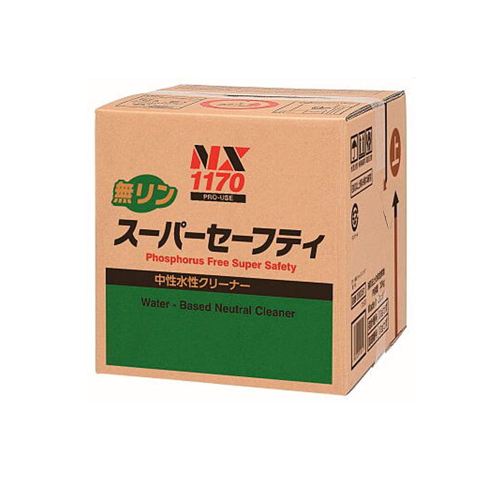[個別送料] イチネンケミカルズ NX170 無リンスーパーセーフティ 20L [取寄]