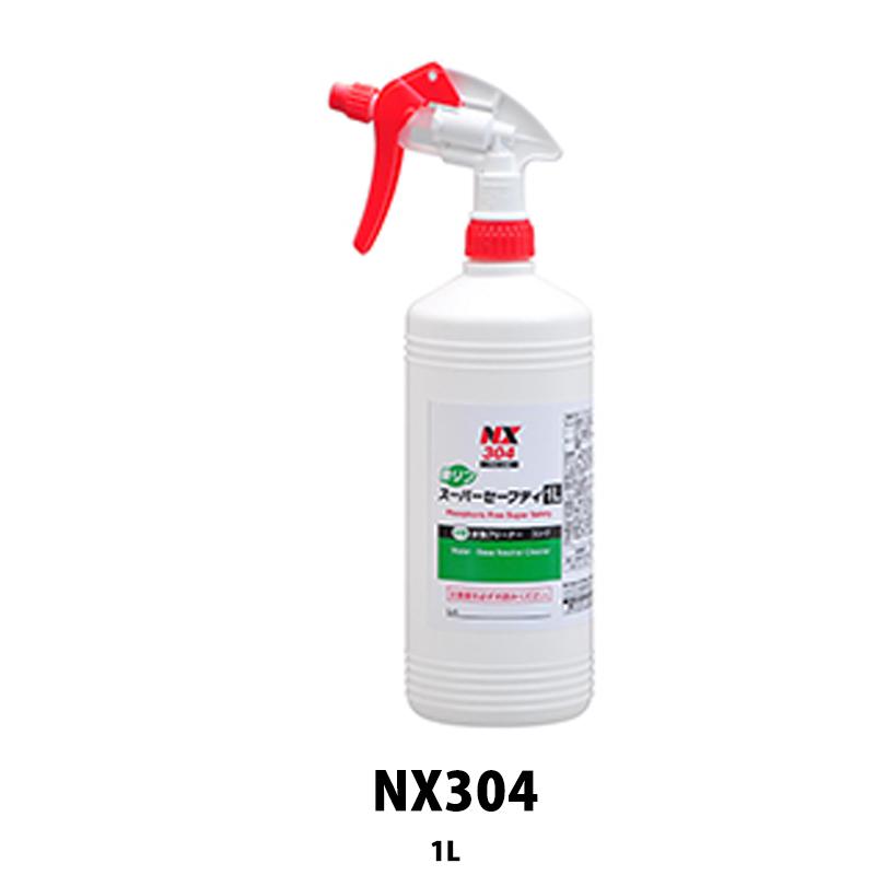 [個別送料] イチネンケミカルズ NX304 無リンセーフティークリーン 1L 1ケース(12個入)[取寄]
