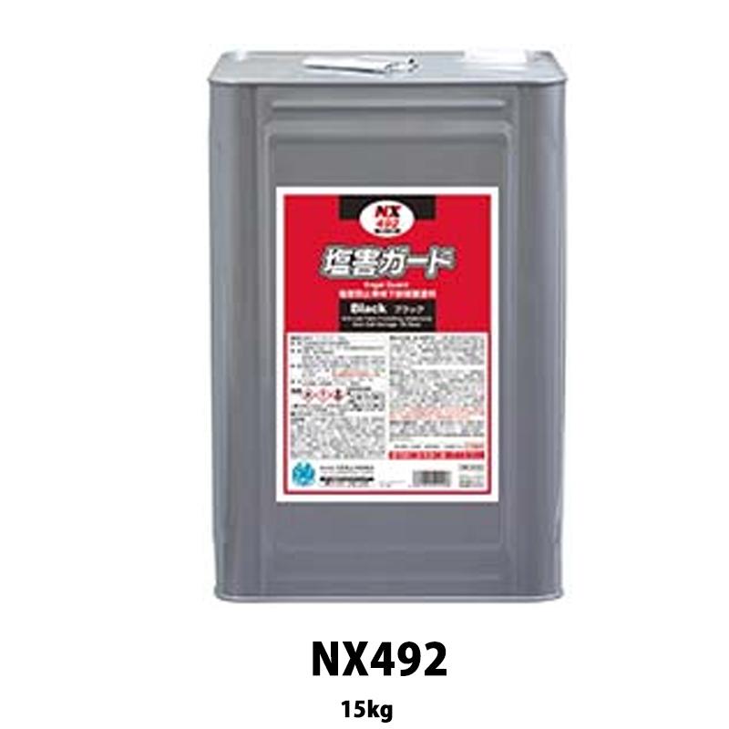 [個別送料] イチネンケミカルズ NX492 塩害ガード ブラック 15kg [取寄]