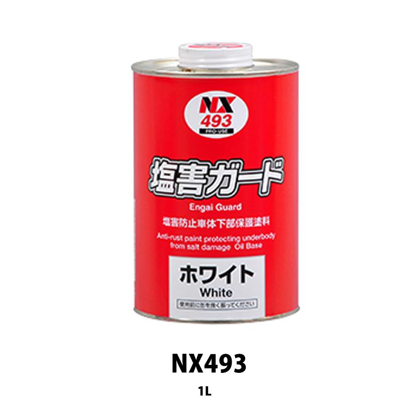 [大型配送品 代引き不可] イチネンケミカルズ NX493 塩害ガードホワイト 1kg 1ケース(12個入)[取寄]