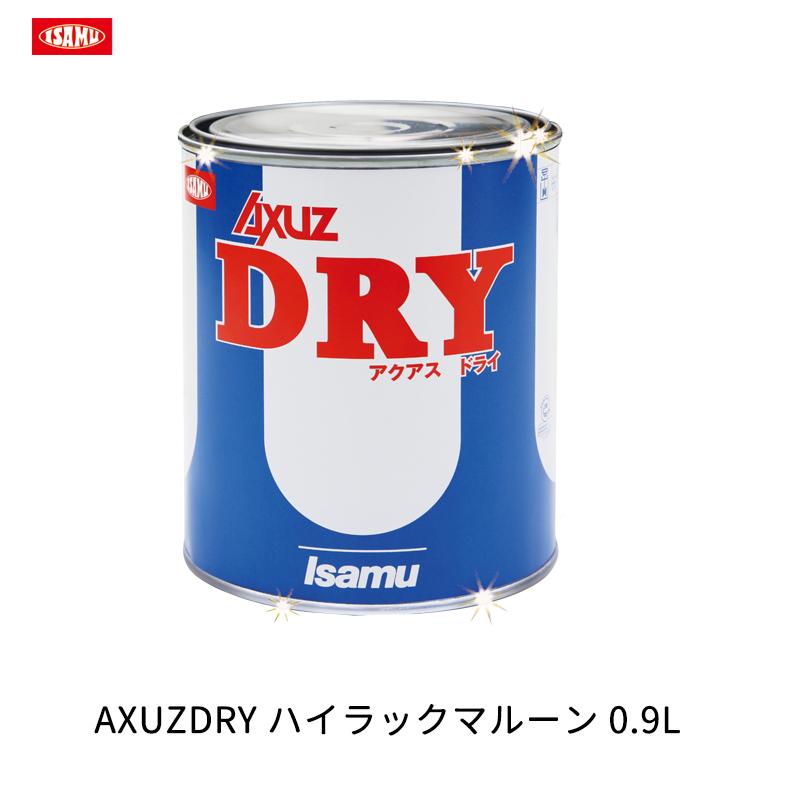 イサム塗料 AXUZ DRY AXUZ ハイラックマルーン DRY [取寄] 0.9L [取寄], アツミグン:447b7147 --- dealkernels.xyz