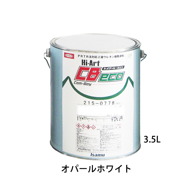 イサム塗料 ハイアートCBエコ 215-3018-2 オパールホワイト 3.5L