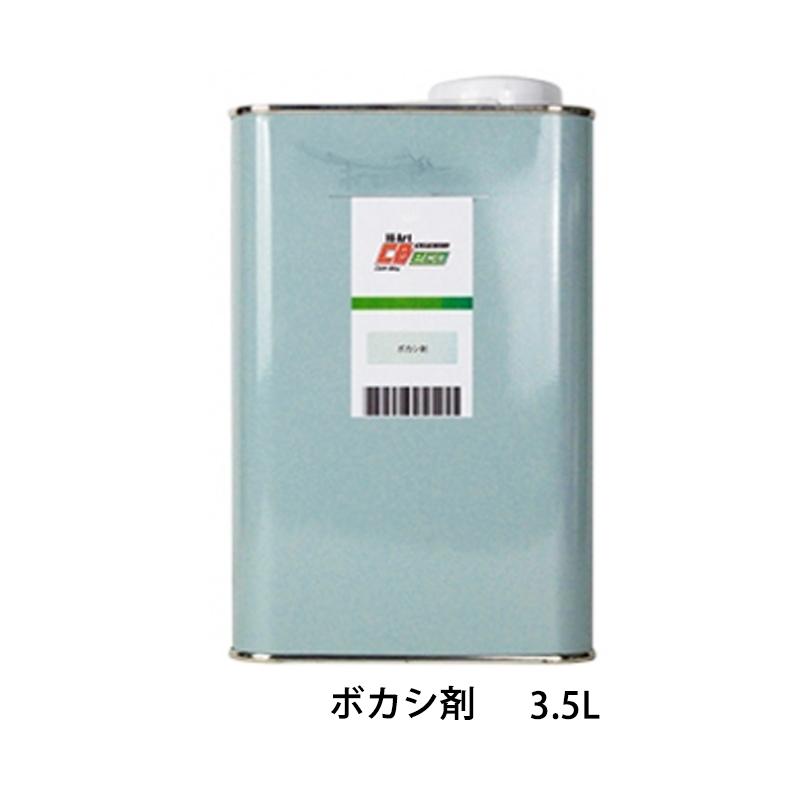 イサム塗料 ハイアートCBエコ 215-1741-2 ボカシ剤 3.5L[取寄]