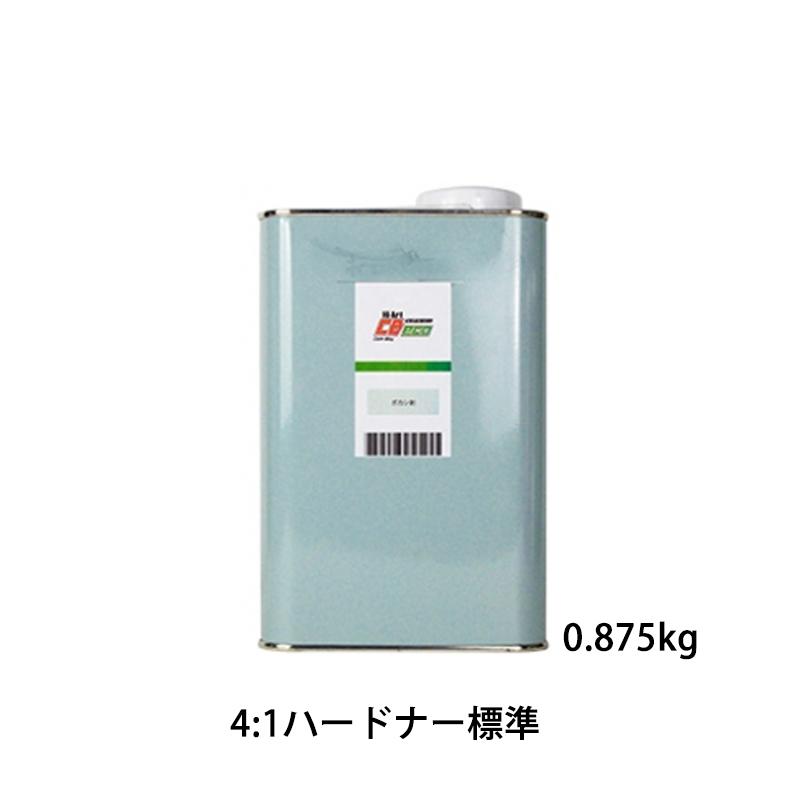 イサム塗料 ハイアートCBエコ 215-3954-3 4:1ハードナー標準 0.875kg[取寄]
