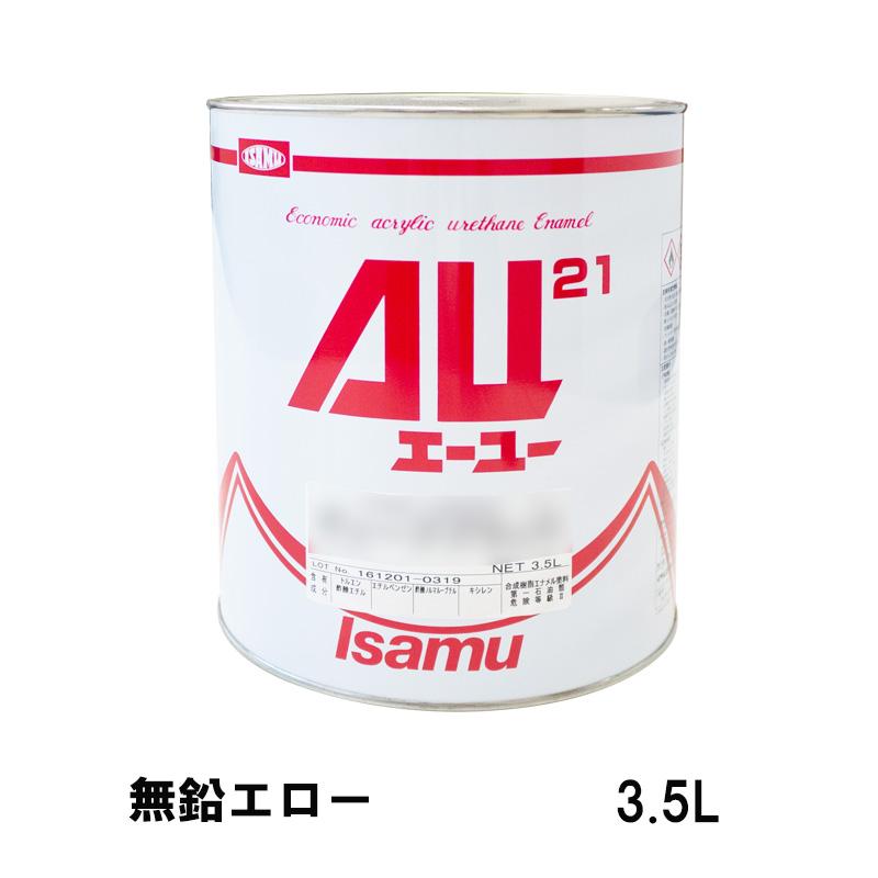 イサム塗料 AU21 無鉛エロー 3.5L[取寄]