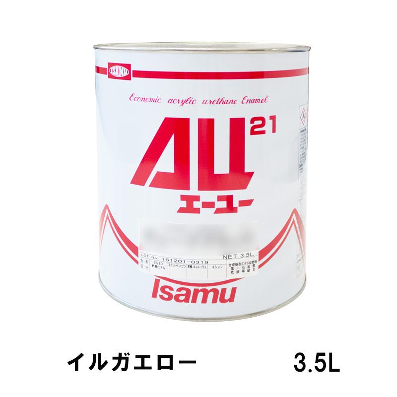 イサム塗料 AU21 イルガエロー 3.5L[取寄]