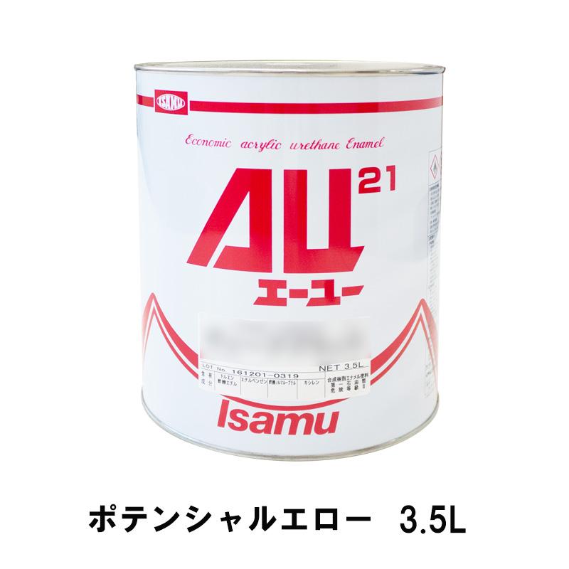 イサム塗料 AU21 ポテンシャルエロー 3.5L[取寄]