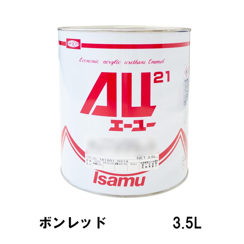 イサム塗料 AU21 ボンレッド 3.5L[取寄]