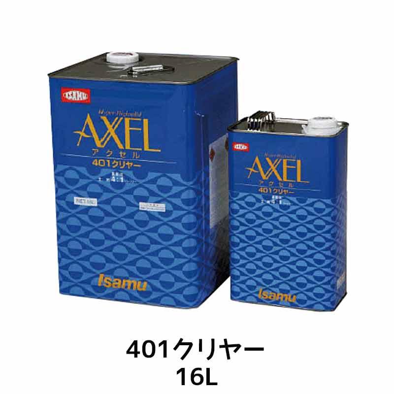 [個別送料] イサム塗料 アクセル 401C85クリヤー 16L 【あす楽】