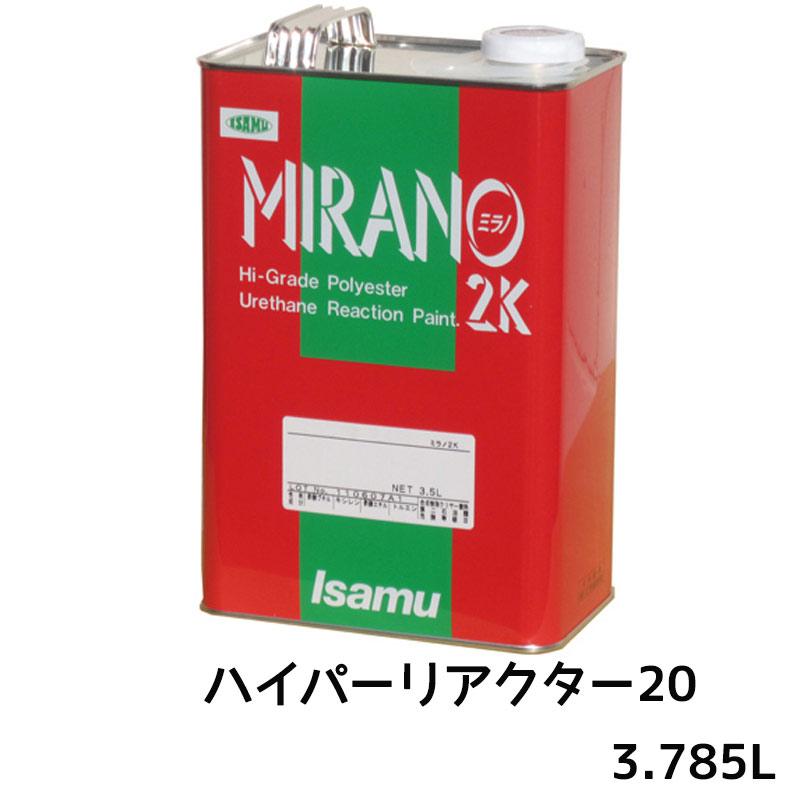 イサム塗料 ミラノ2Kトップリアクター活性結合剤 バイパーリアクター20 3.785L[取寄]