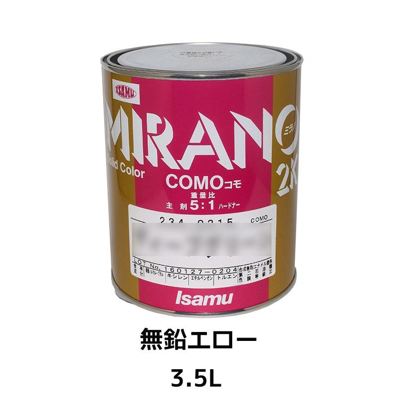 イサム塗料 ミラノ2K COMO 無鉛エロー 3.5L[取寄]