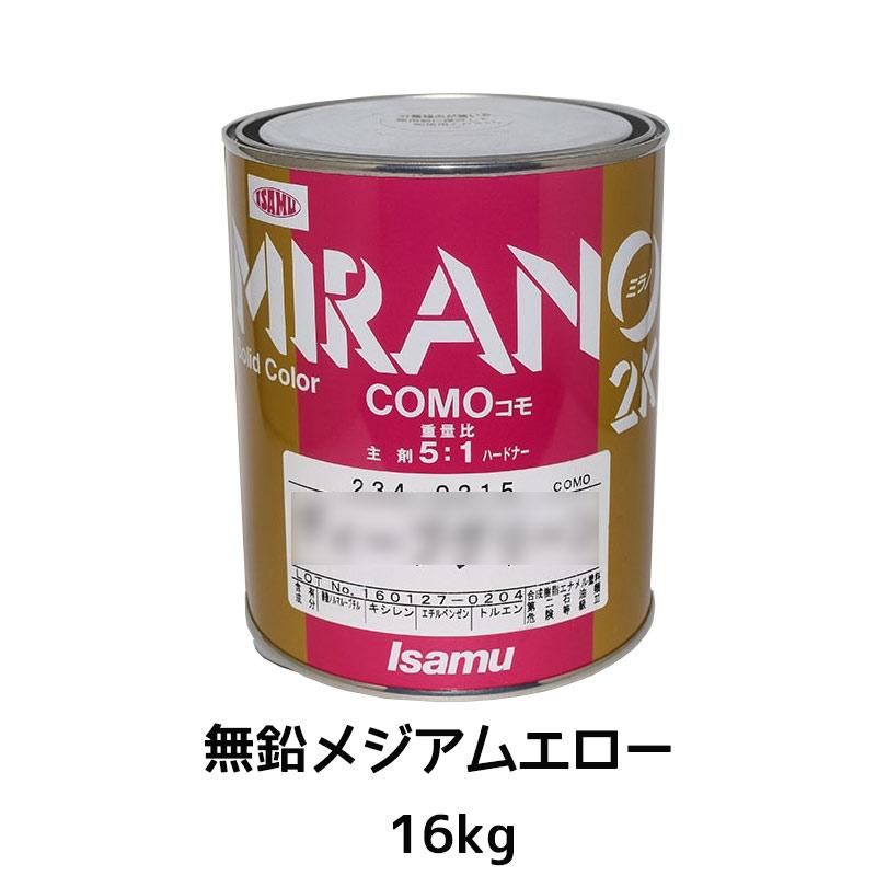 [個別送料] イサム塗料 ミラノ2K COMO 無鉛メジアムエロー 16kg[取寄]
