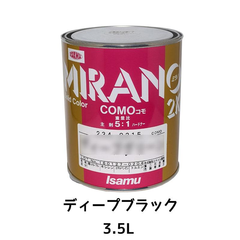 イサム塗料 ミラノ2K COMO ディープブラック 3.5L[取寄]