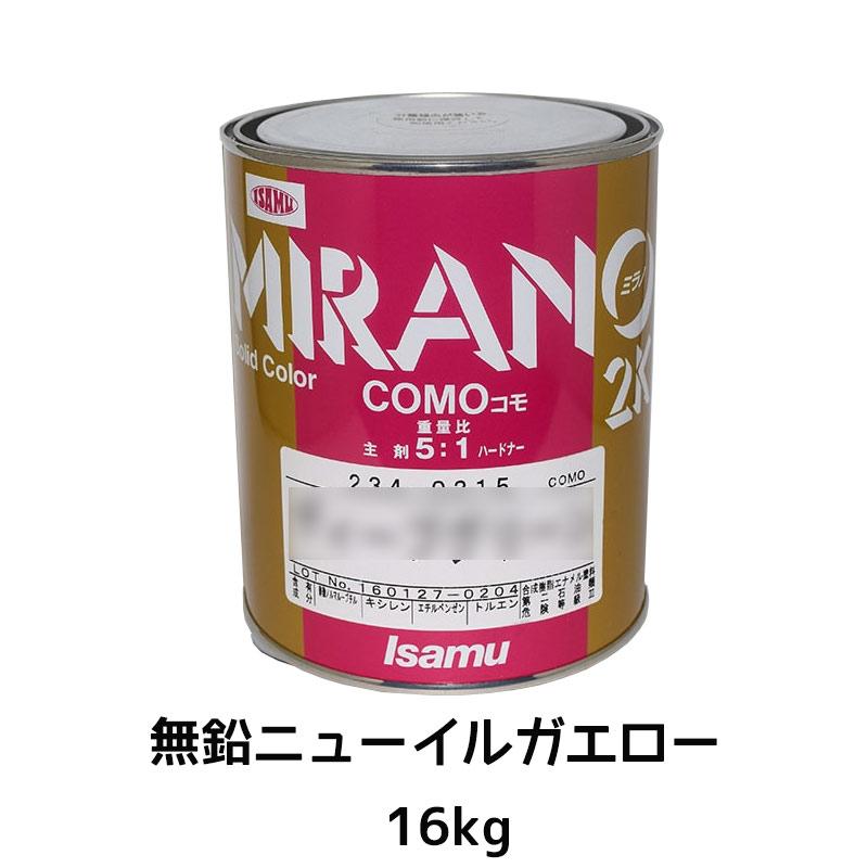 [個別送料] イサム塗料 ミラノ2K COMO 無鉛ニューイルガエロー 16kg[取寄]