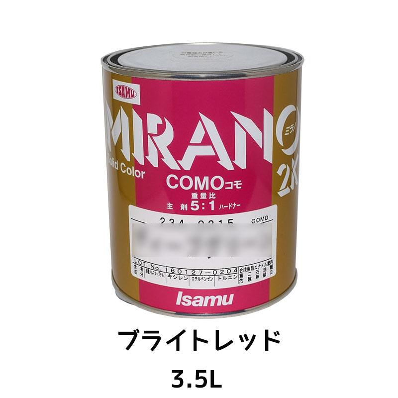 イサム塗料 ミラノ2K COMO ブライトレッド 3.5L[取寄]