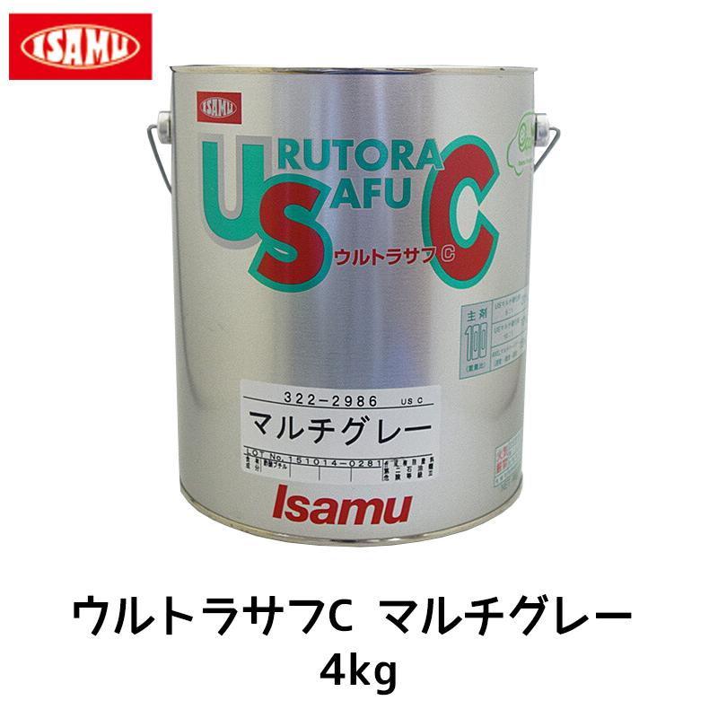 イサム塗料 ウルトラサフ C マルチグレー 4kg [当日出荷]