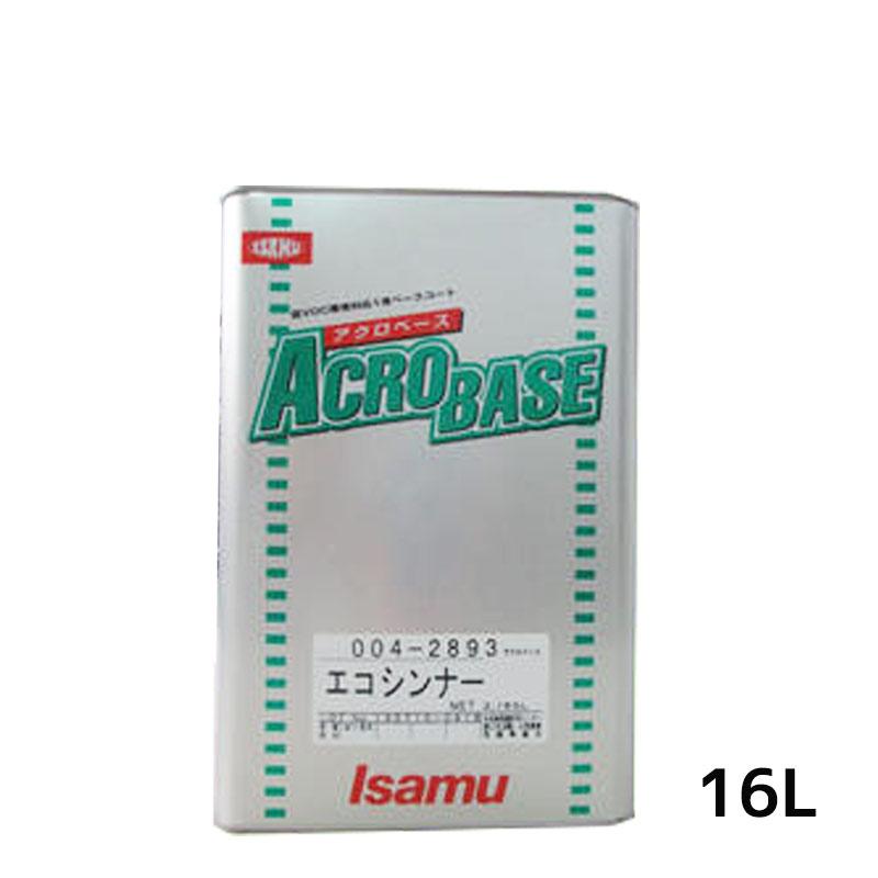 [個別送料] イサム塗料 アクロベース エコシンナー 30 16L[取寄]