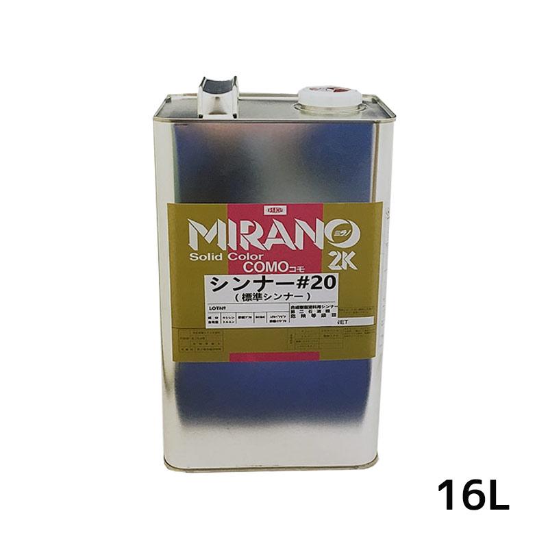 [大型配送品 代引き不可] イサム塗料 ミラノ2Kコモシンナー 10 16L[取寄]