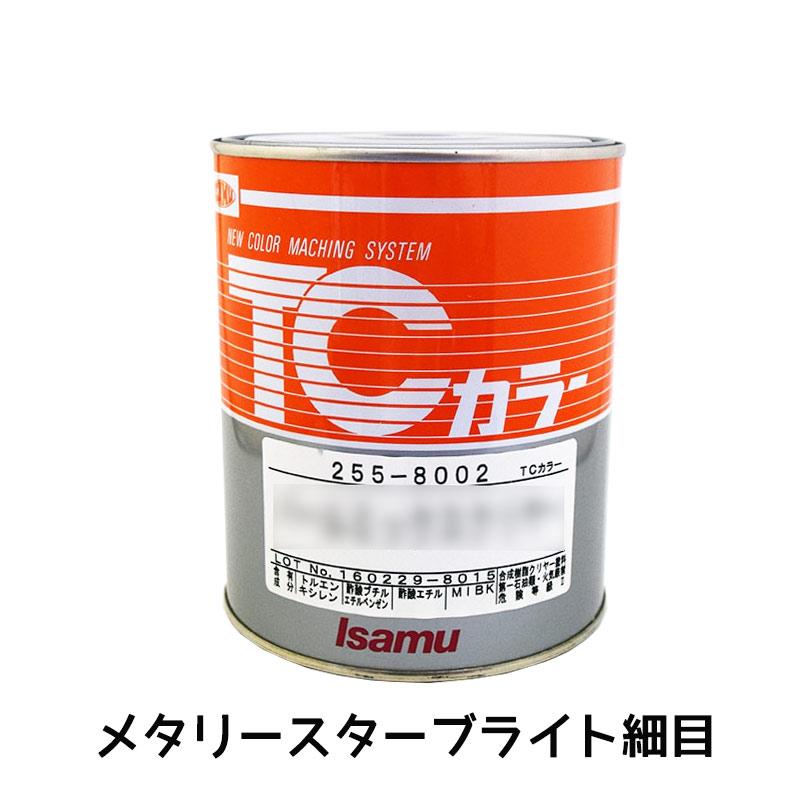 イサム塗料 TCカラー(M) メタリースターブライト細目 3.5L[取寄]