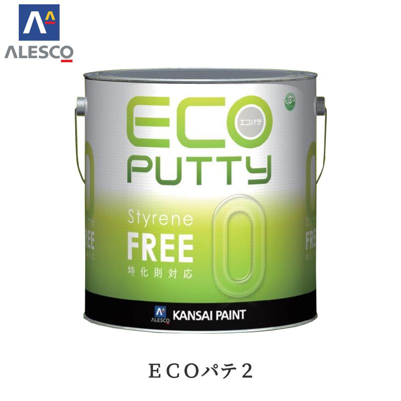 関西ペイント [222-259] ECOパテ2 鈑金 LVベース 3kg [取寄]