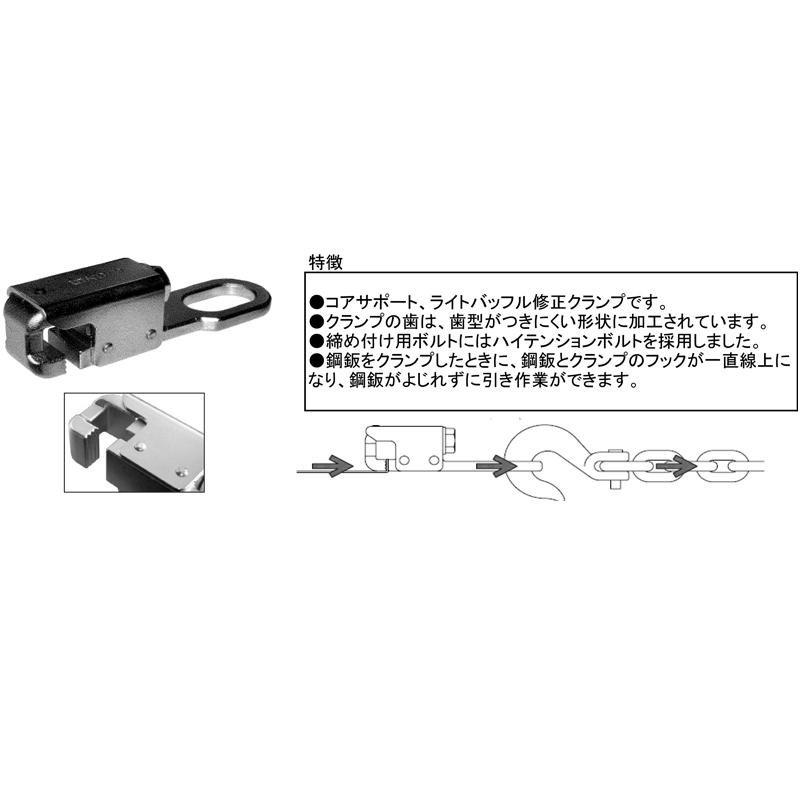 江東産業 C-9032 直角クランプ [取寄]
