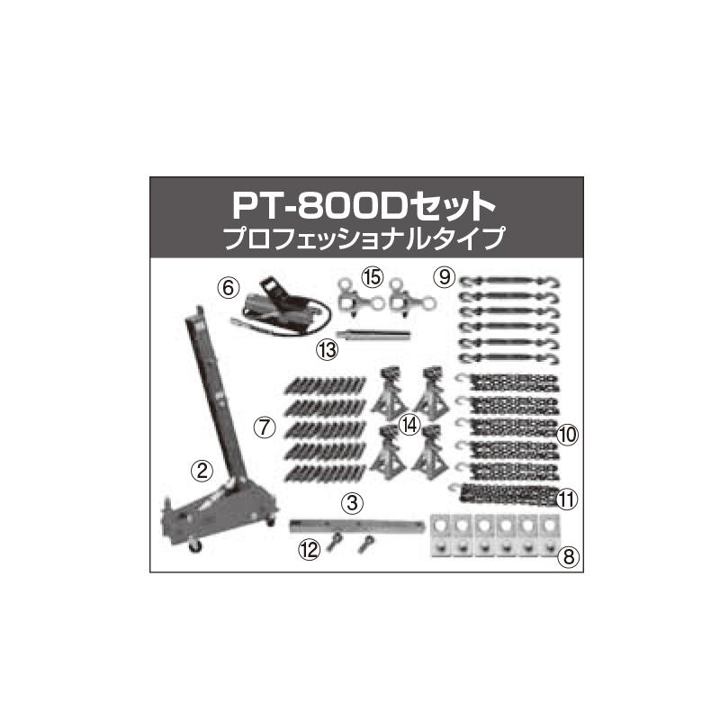 江東産業 PT-800D ニュープーリングタワーDセット [取寄]