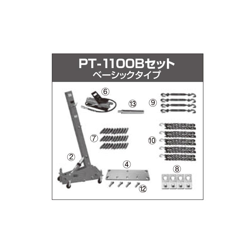 江東産業 PT-1100B パワープーリングタワーBセット [取寄]