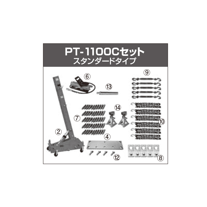江東産業 PT-1100C パワープーリングタワーCセット [取寄]