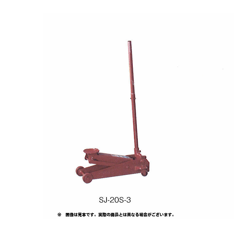 [メーカー直送 代引不可] マサダ製作所 手動式サービスジャッキ 2t サービスジャッキ・ショート SJ-20S-3 [取寄]