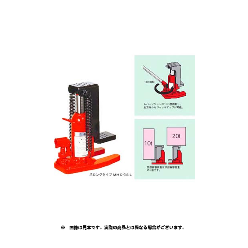 [メーカー直送] マサダ製作所 [爪付ジャッキ(標準タイプ)] 6t 爪付オイルジャッキ MHC-6SL-2 [取寄]