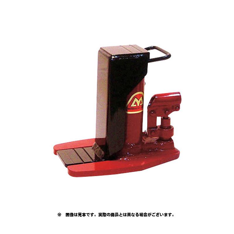 [メーカー直送 代引不可] マサダ製作所 [爪付ジャッキ(標準タイプ)] 1t 爪ロング爪付オイルジャッキ MHC-1TL [取寄]