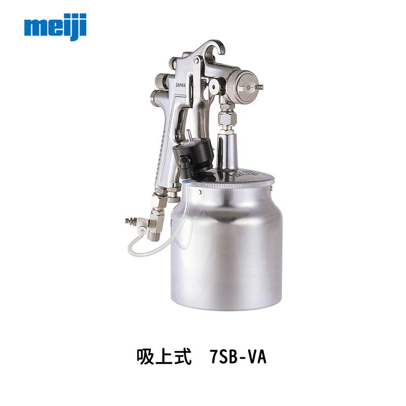 明治機械製作所 吸上式カップ 7SB-VA 0.45L