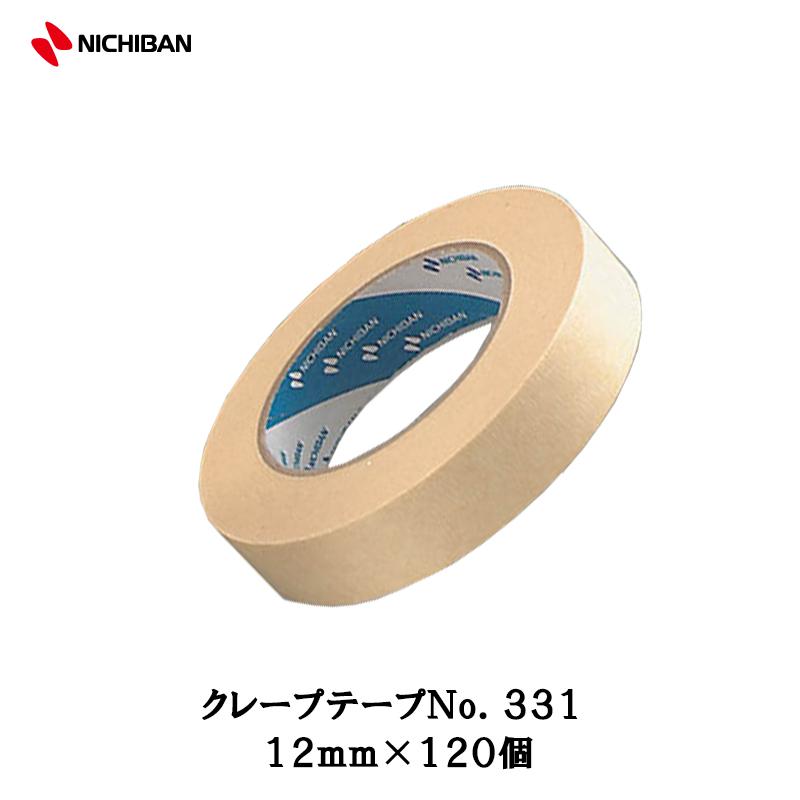 ニチバン クレープテープ No.331 12mm×50m 1ケース(120個入)[取寄]
