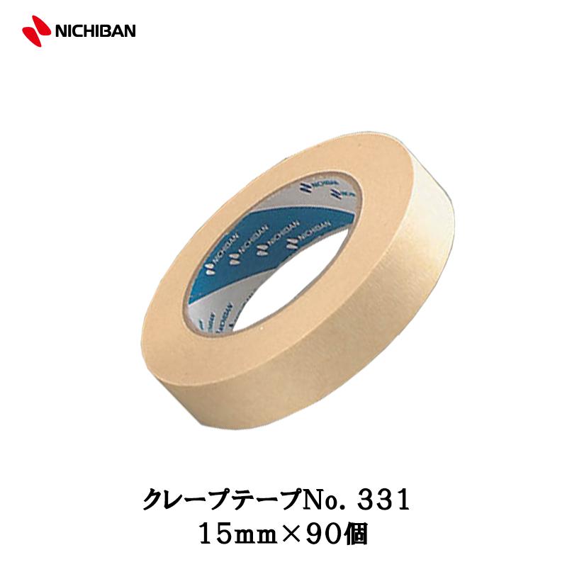 ニチバン クレープテープ No.331 15mm×50m 1ケース(90個入)[取寄]