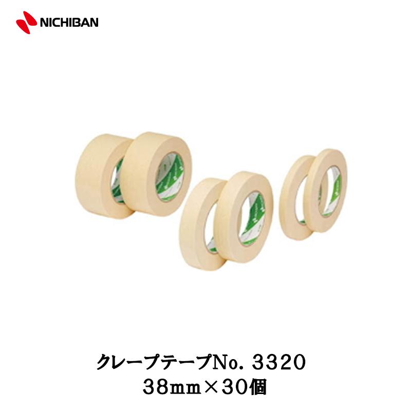 ニチバン クレープテープ No.3320 38mm×50m 1ケース(30個入)[取寄]