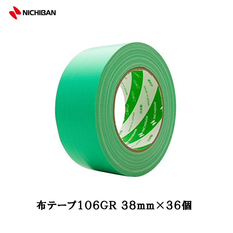 [大型配送品] ニチバン 養生用布粘着テープ No.106GR 38mm×25m 1ケース(36個入)[取寄]