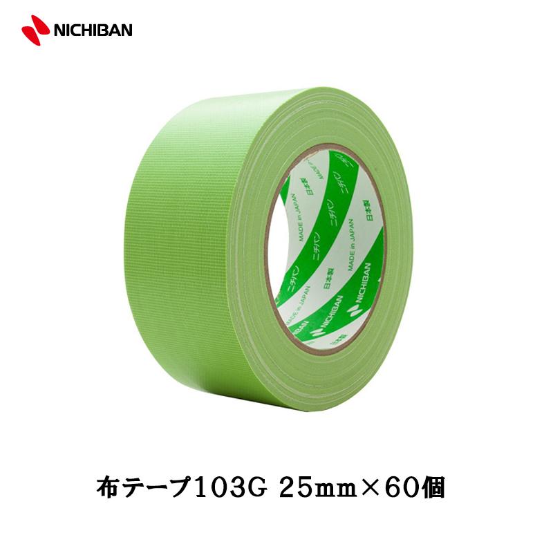 [大型配送品 代引き不可] ニチバン 養生用布粘着テープ No.103G 25mm×25m 1ケース(60個入)[取寄]