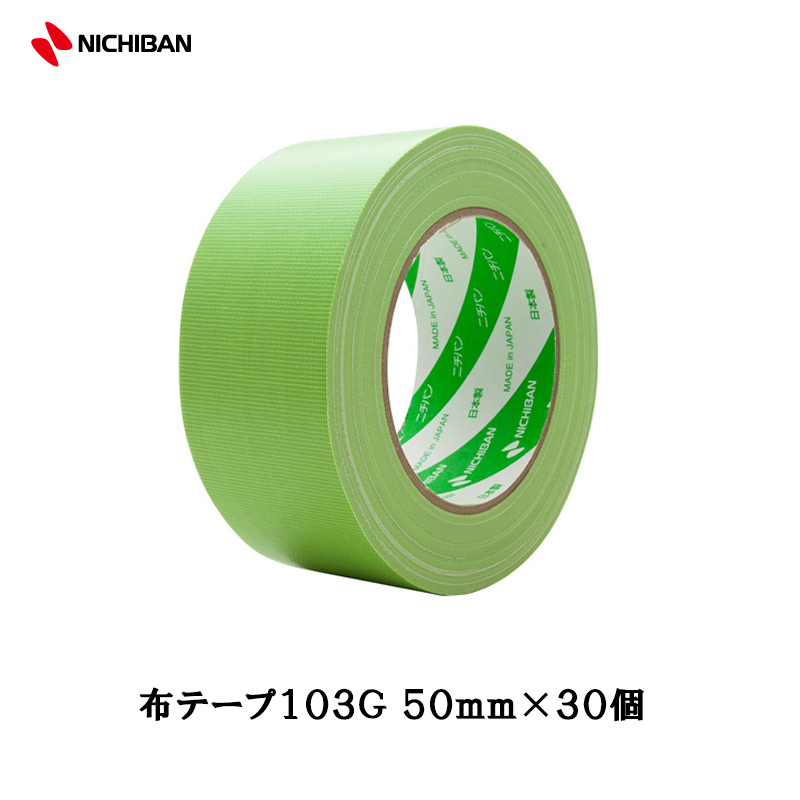 [大型配送品] ニチバン 養生用布粘着テープ No.103G 50mm×25m 1ケース(30個入)[取寄]