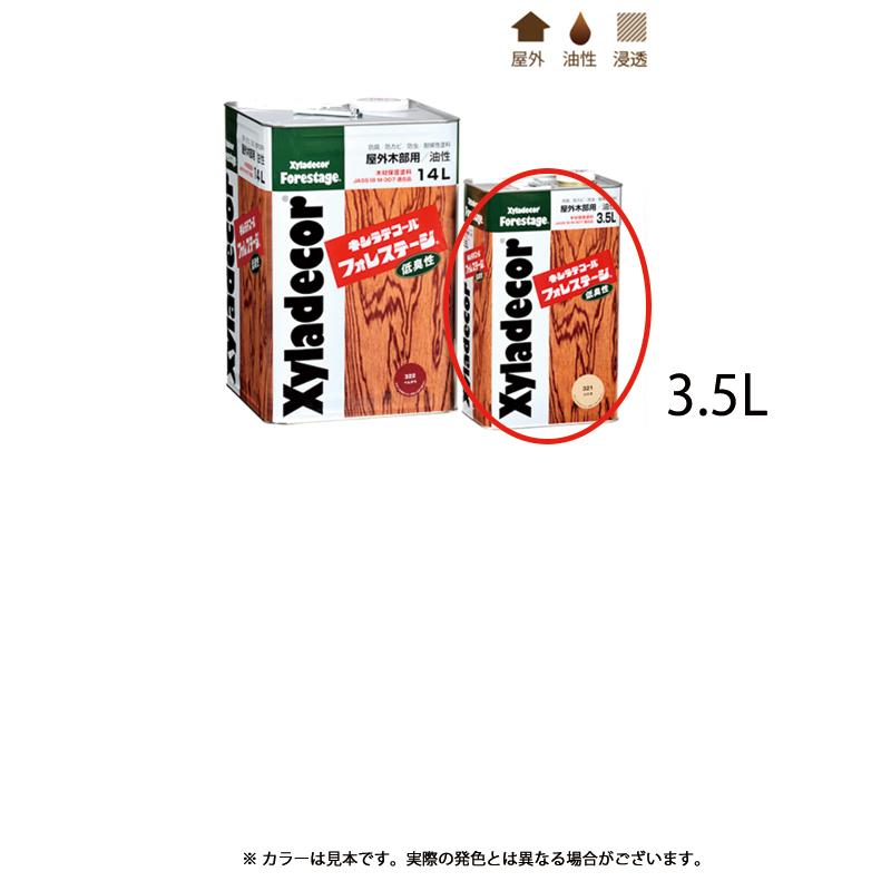 3.5L #305 キシラデコールフォレステージ 大阪ガスケミカル [取寄] カスタニ
