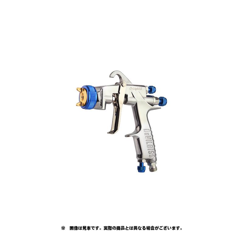 大塚刷毛製造 DEV LVMPスプレーガン O-LIGHT 1.8口径 LGS-18G[取寄]