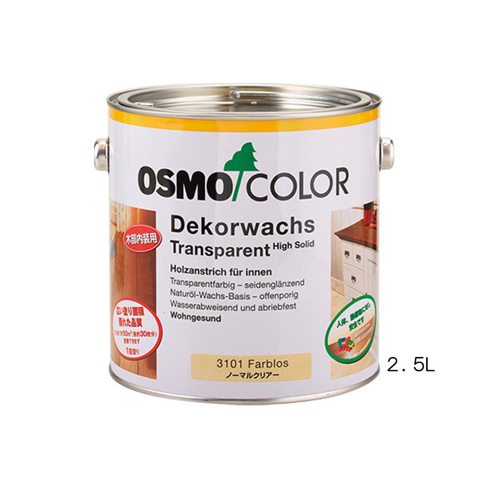 [メーカー直送 代引不可] OSMO オスモカラー ウッドワックス 内装用 3101 ノーマルクリアー3分つや 2.5L
