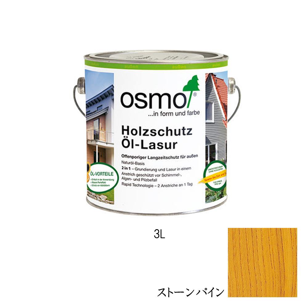 [メーカー直送 代引不可] OSMO オスモカラー ウッドステインプロテクター(外装用)710 ストーンパイン 3L