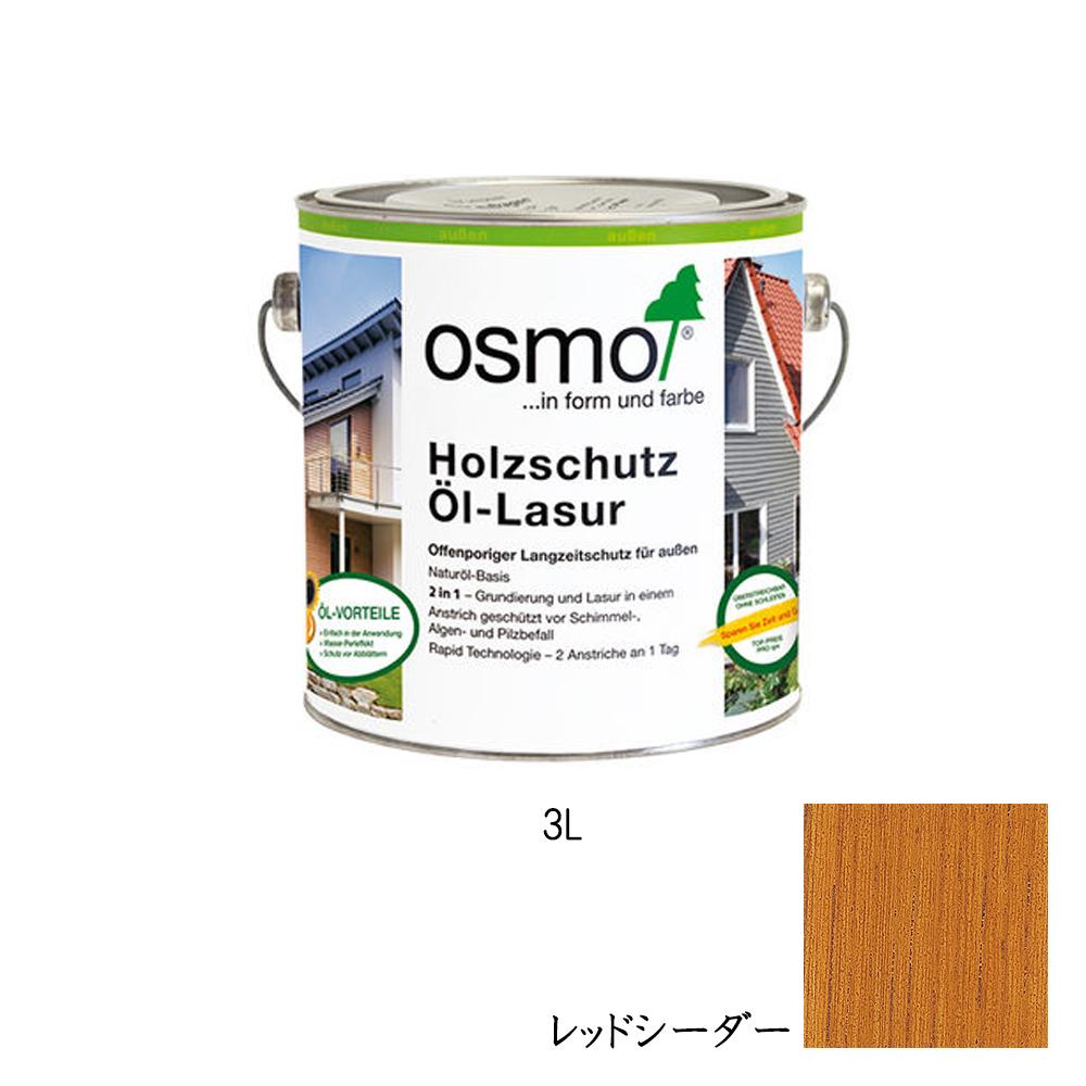 [メーカー直送 代引不可] OSMO オスモカラー ウッドステインプロテクター(外装用)728 レッドシーダー 3L