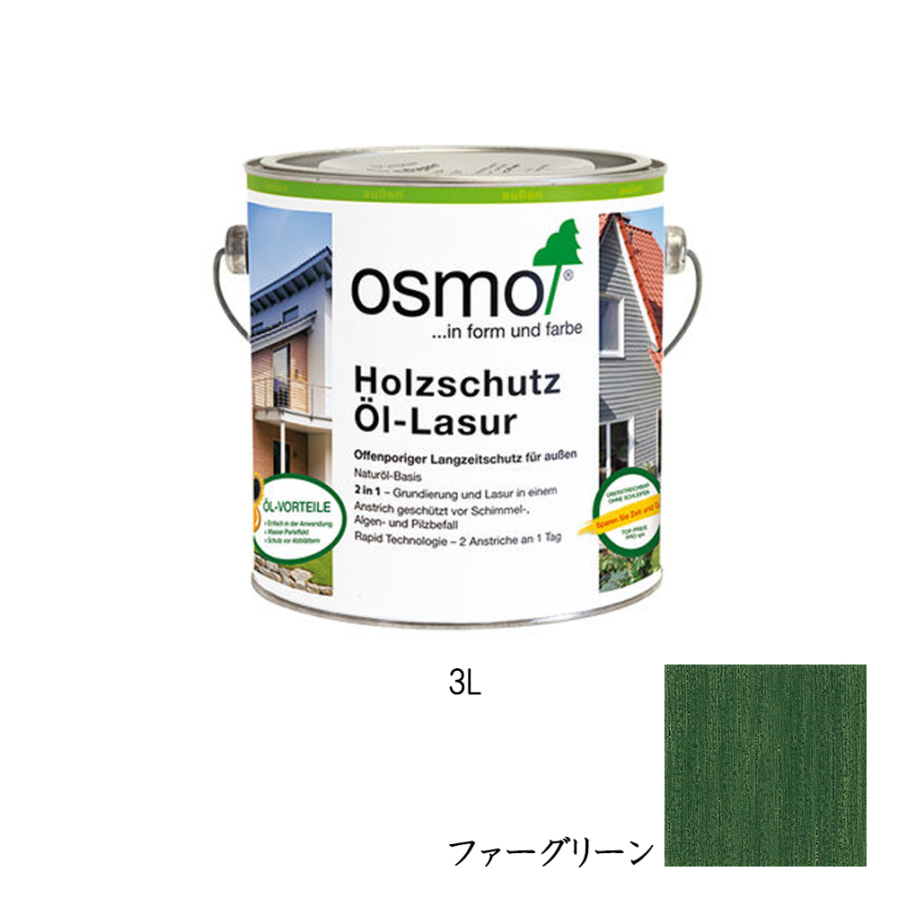 [メーカー直送 代引不可] OSMO オスモカラー ウッドステインプロテクター(外装用)729 ファーグリーン 3L