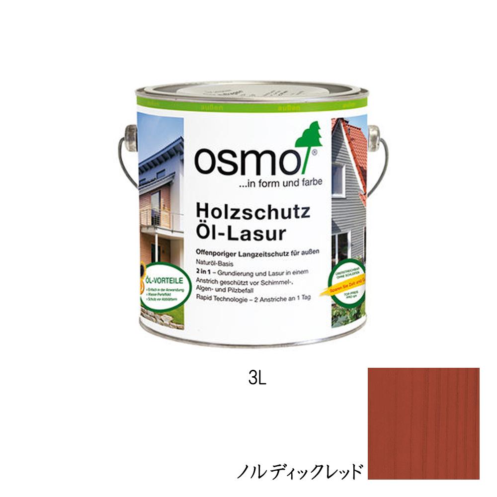 [メーカー直送 代引不可] OSMO オスモカラー ウッドステインプロテクター(外装用)735 ノルディックレッド 3L