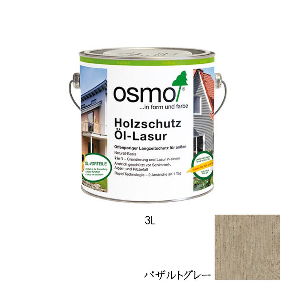 [メーカー直送 代引不可] OSMO オスモカラー ウッドステインプロテクター(外装用)903 バザルトグレー 3L