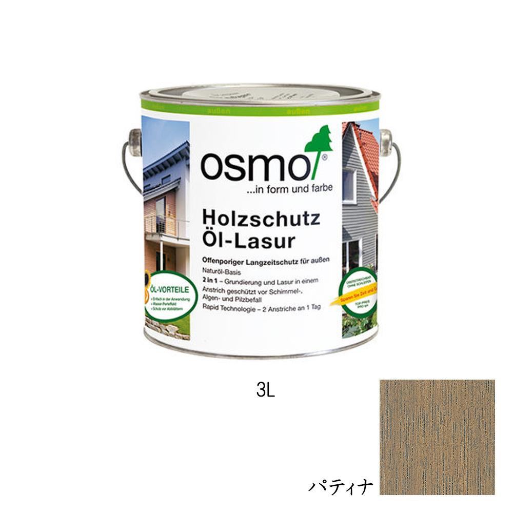 [メーカー直送 代引不可] OSMO オスモカラー ウッドステインプロテクター(外装用)905 パティナ 3L