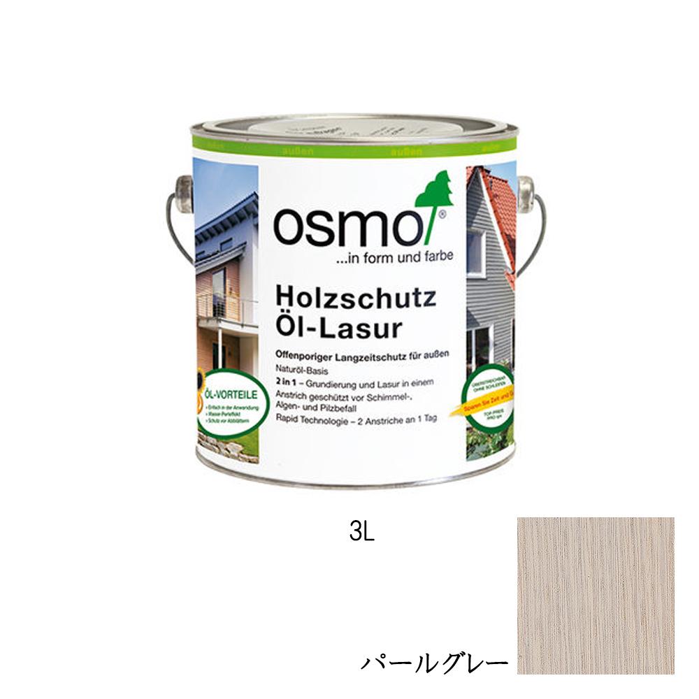 [メーカー直送 代引不可] OSMO オスモカラー ウッドステインプロテクター(外装用)906 パールグレー 3L