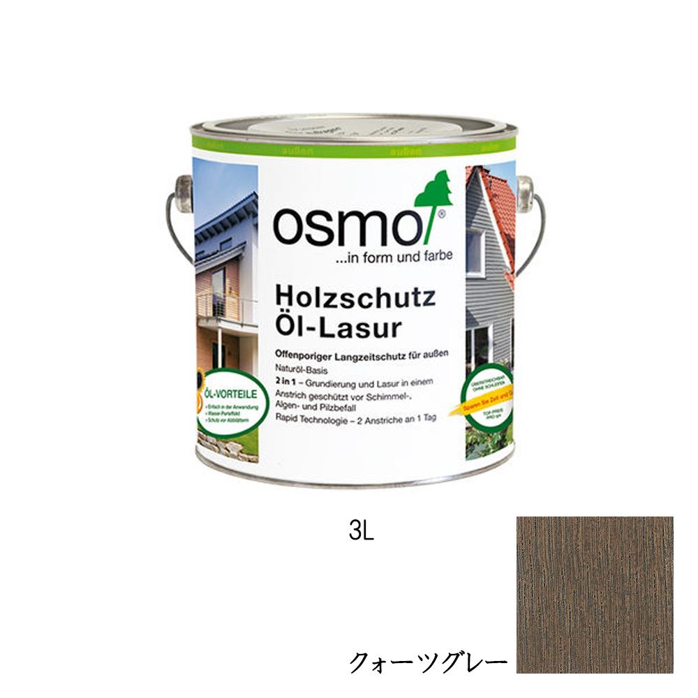 [メーカー直送 代引不可] OSMO オスモカラー ウッドステインプロテクター(外装用)907 クオーツグレー 3L